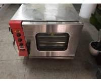 Lò nướng đa năng Justa WR-6-11 giá rẻ 0809